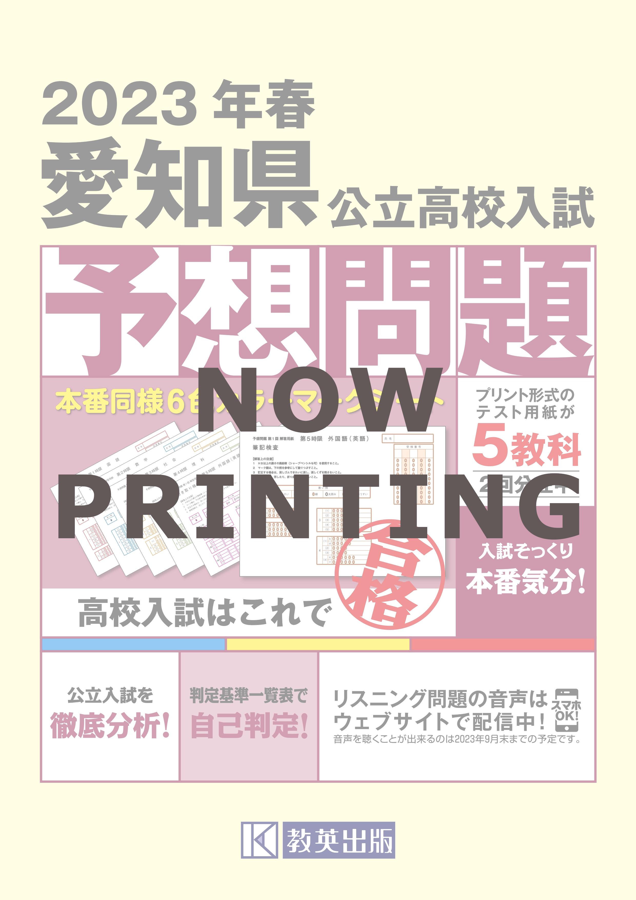県 入試 倍率 鹿児島 公立 高校